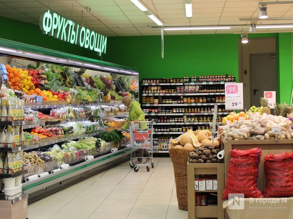 Гречка и овощи подорожали в Нижегородской области в апреле - фото 1