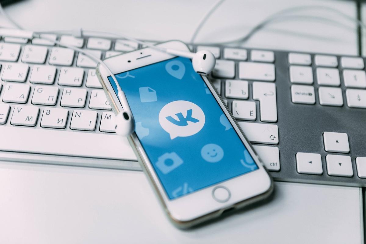Семь функций «ВКонтакте», о которых вы не слышали - фото 1