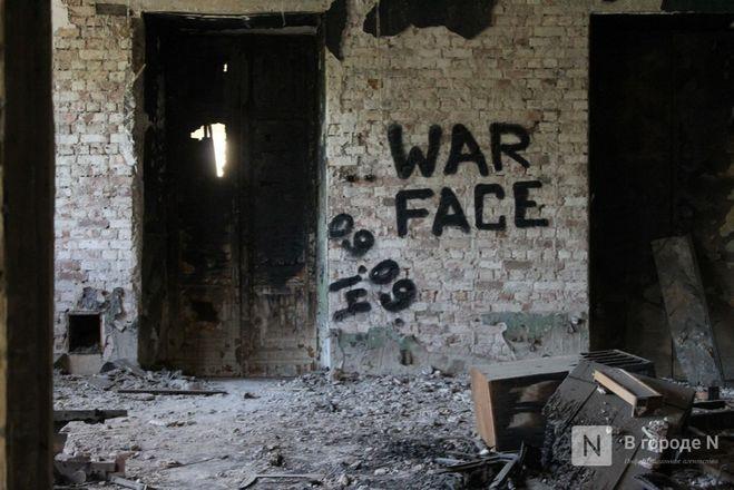Здесь пела Пугачева: во что превратился нижегородский ДК имени Ленина  - фото 44