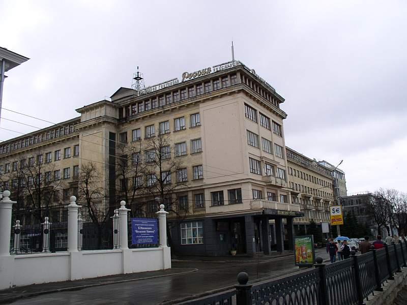 Суд встал настрону инвестора, разрешив снести гостиницу «Россия» вНижнем Новгороде