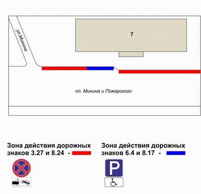 Правила парковки на площади Минина и Пожарского изменятся с 22 июня - фото 2