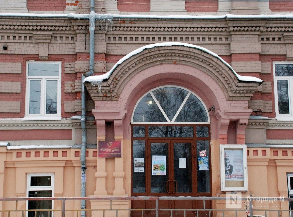 Фасад нижегородского хорового колледжа отреставрируют в 2021 году - фото 1