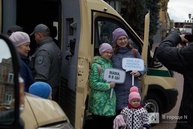 Победители проекта «В городе N» побывали на эксклюзивной экскурсии в Госбанке на Большой Покровской - фото 9