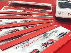 Единая транспортная карта начнет действовать в поездах и электричках РЖД