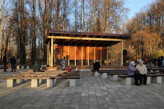 Обновленный парк Станкозавода открылся в Нижнем Новгороде - фото 3