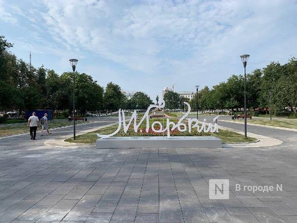 Сквер на площади Горького открыли для нижегородцев - фото 8