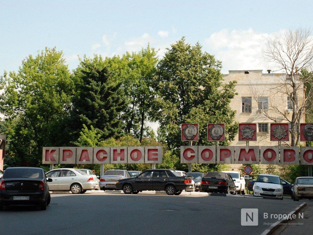 Сериал по книге Николая Свечина будут снимать на «Красном Сормове» - фото 1