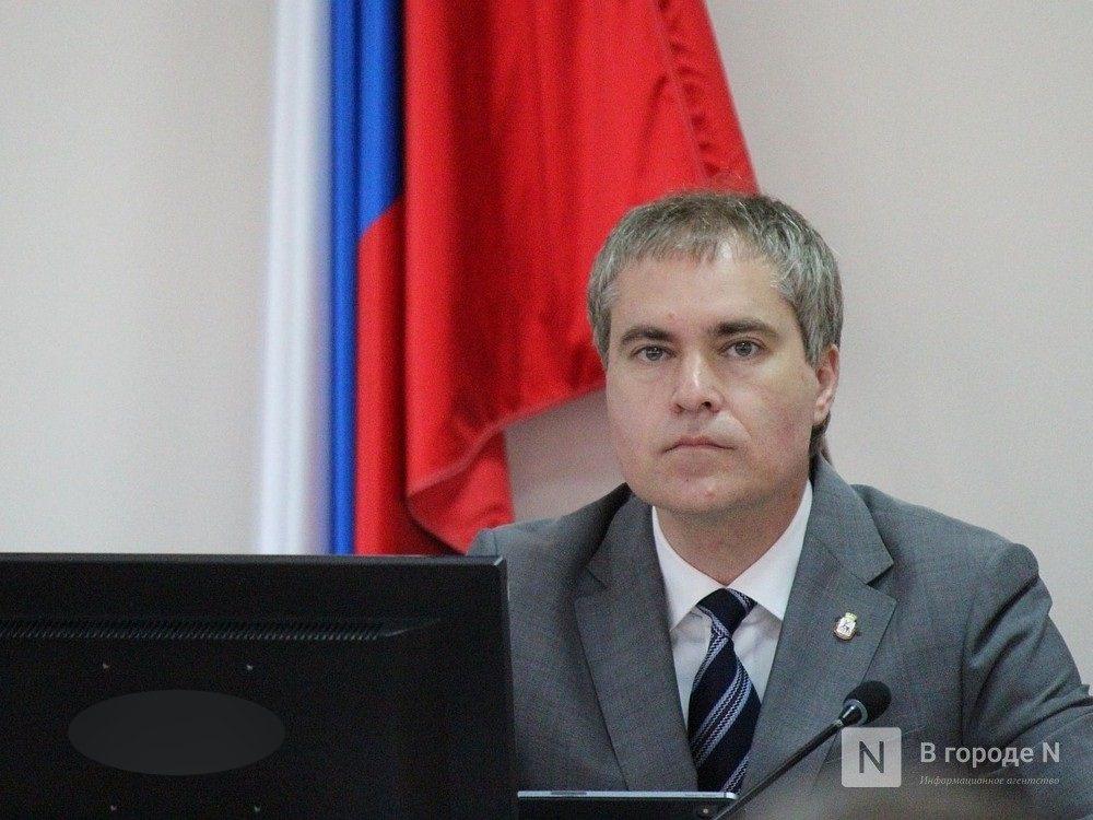 Мэр Нижнего Новгорода официально объявил об уходе в отставку - фото 1