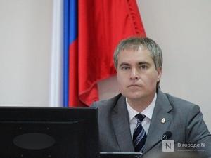 Мэр Нижнего Новгорода официально объявил о своей отставке