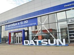 Тест-драйв Datsun on-DO и mi-DO c 16-клапанным двигателем: сила Армении
