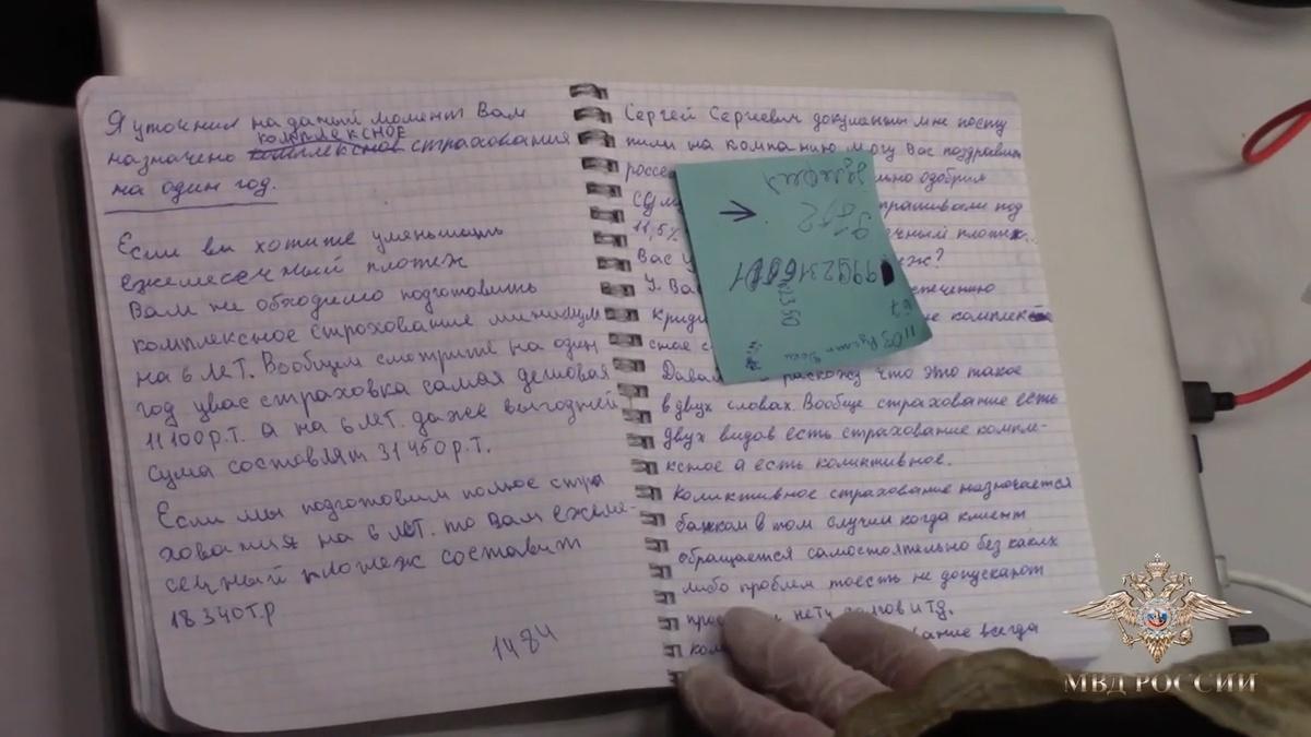 Группу кредитных мошенников обезвредили в Нижнем Новгороде - фото 2
