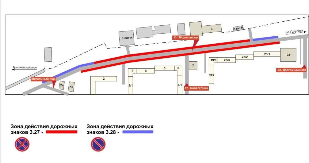 На улице Молитовской запретят парковку - фото 1