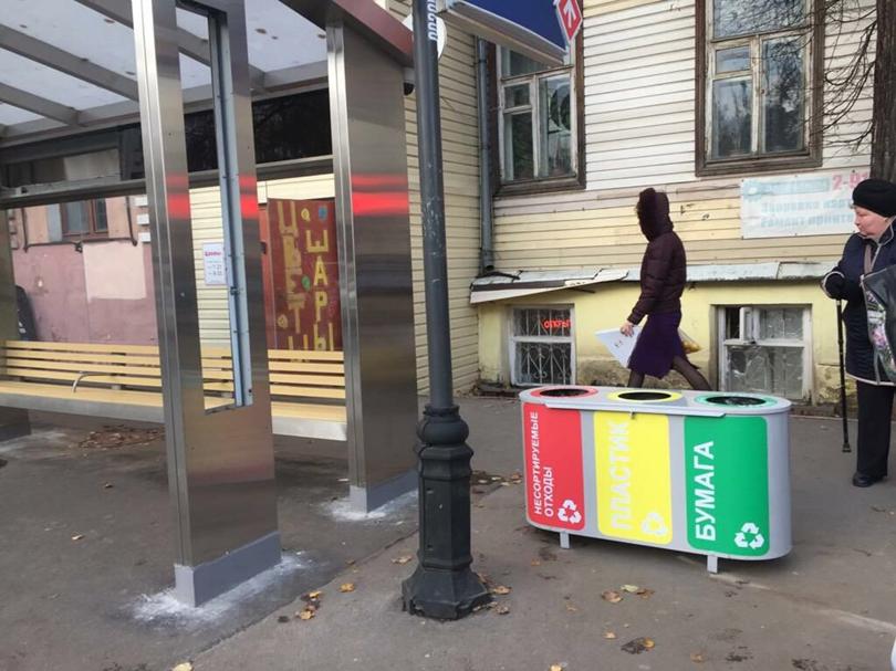 Все умные остановки Нижнего Новгорода оснастят контейнерами для раздельного сбора мусора - фото 1