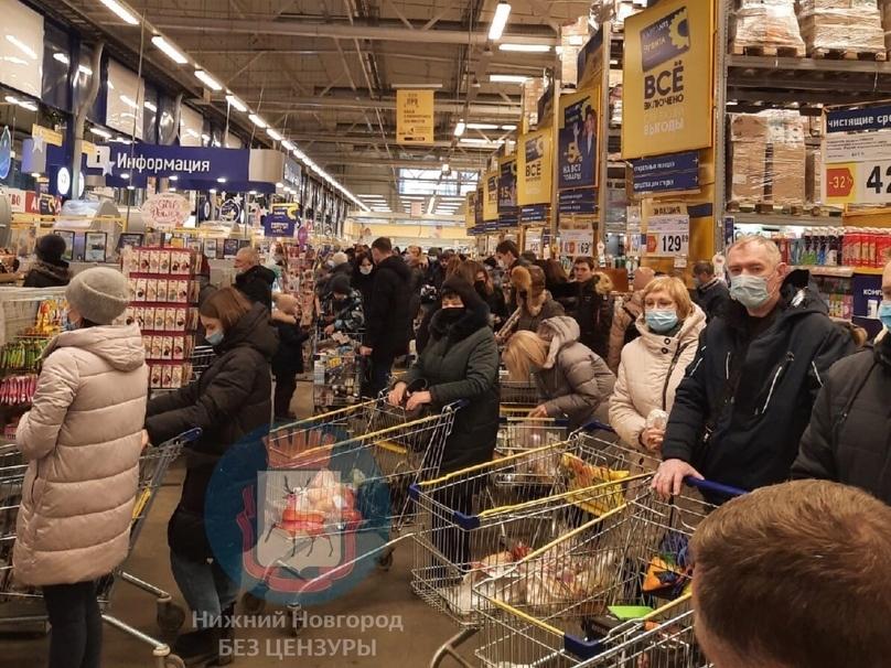 Очереди выстроились в магазинах Нижнего Новгорода перед Новым годом - фото 1