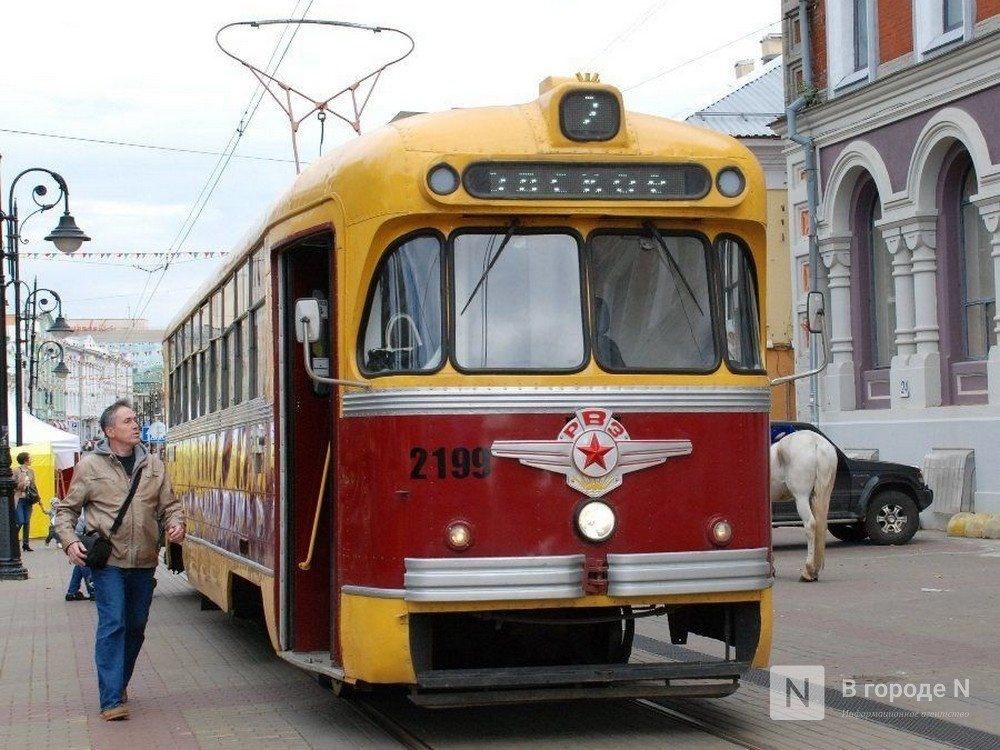 Ретро-трамвай пустят по Рождественской к 800-летию Нижнего Новгорода - фото 1