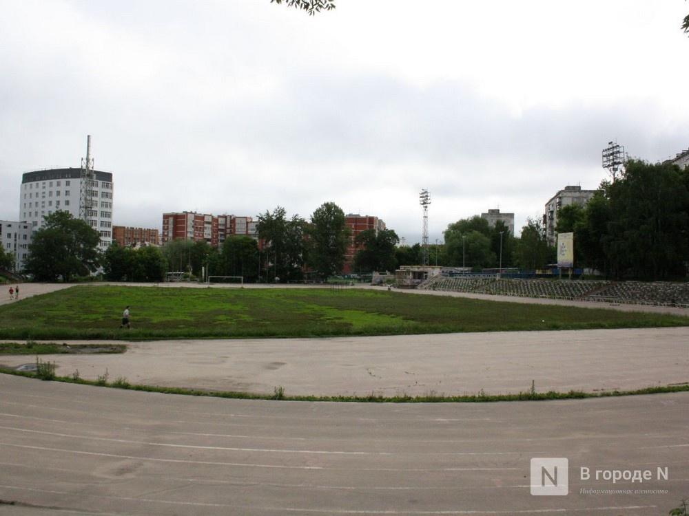 Реконструкция стадиона «Водник» в Нижнем Новгороде запланирована на 2022–2023 годы - фото 1