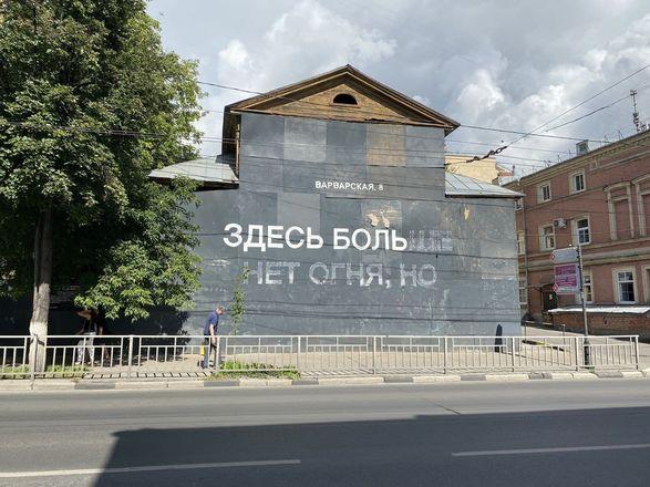 Спасенная история: как в Нижнем Новгороде возрождают усадьбы купцов и доходные дома - фото 5