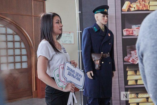 Победители проекта «В городе N» побывали на эксклюзивной экскурсии в Госбанке на Большой Покровской - фото 55