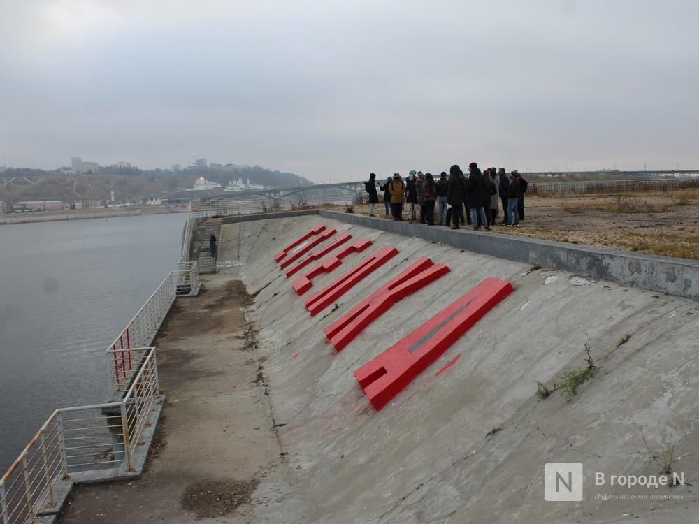 Нижегородская Стрелка: между прошлым и будущим - фото 6