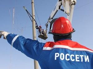 Минэнерго России подтвердило готовность группы компаний «Россети» к отопительному сезону