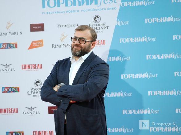 Еще больше звезд приехали на закрытие «Горький fest» в Нижний Новгород - фото 26