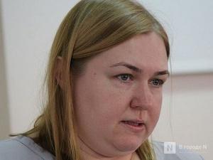 Директор нижегородского дептранса покинула свой пост