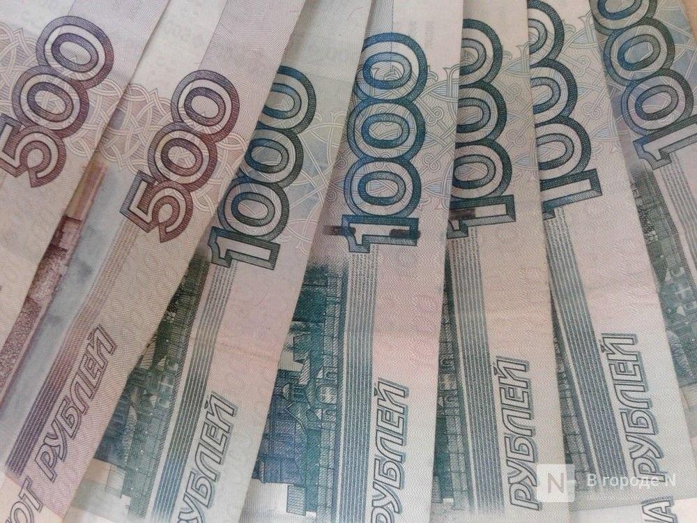 155,3 млрд рублей составят доходы бюджета Нижегородской области в 2021 году - фото 1