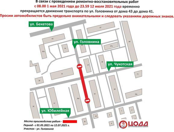 Опубликован график перекрытий улицы Головнина в Нижнем Новгороде - фото 4