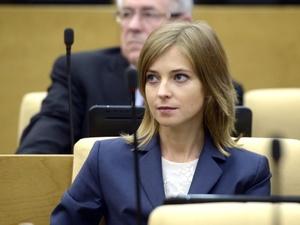 Поклонская предлагает дать россиянам право выбирать возраст выхода на пенсию