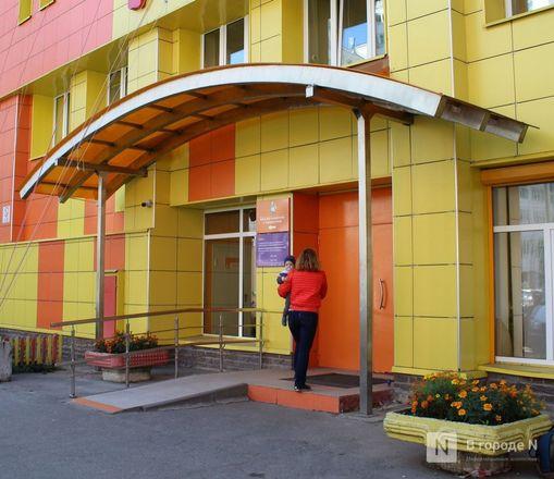 Более 650 тысяч доз вакцины от гриппа поступило в Нижегородскую область - фото 5