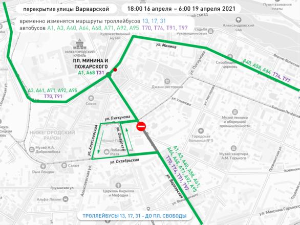Движение общественного транспорта изменится в центре Нижнего Новгорода с пятницы до понедельника - фото 1