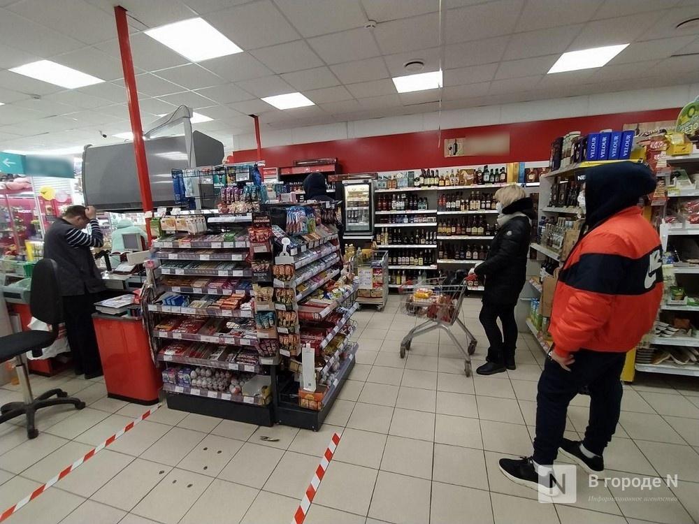 Овощи, говядина, свинина, яйца и сахар подорожали в Нижегородской области - фото 1