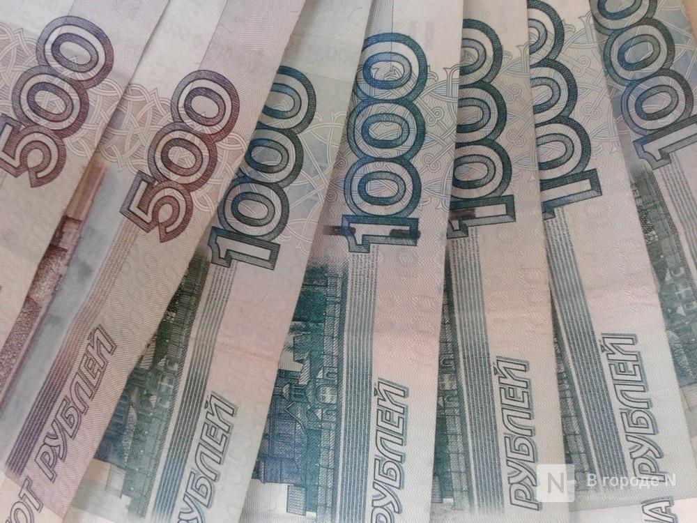 Почти 300 млн рублей составит дефицит бюджета Нижнего Новгорода в следующем году - фото 1