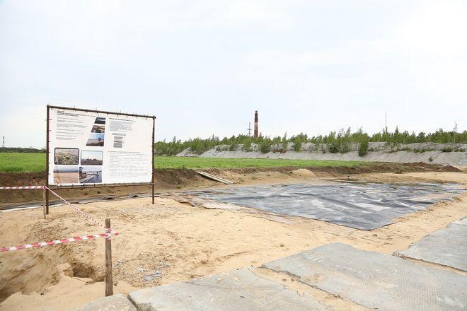 На месте шламонакопителя «Белое море» может появиться фестивальная площадка - фото 4