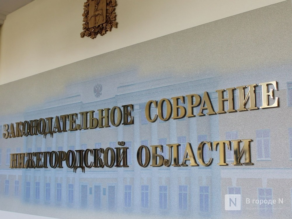 Три миллиарда рублей выделят Нижегородской области из федерального бюджета - фото 1
