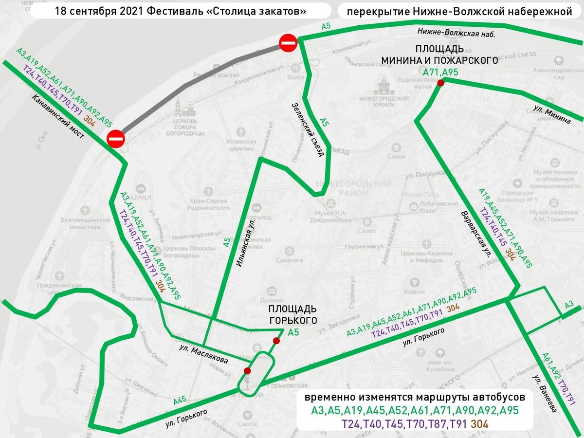 Движение транспорта и автобусов будет приостановлено на Нижне-Волжской набережной 18 сентября - фото 2