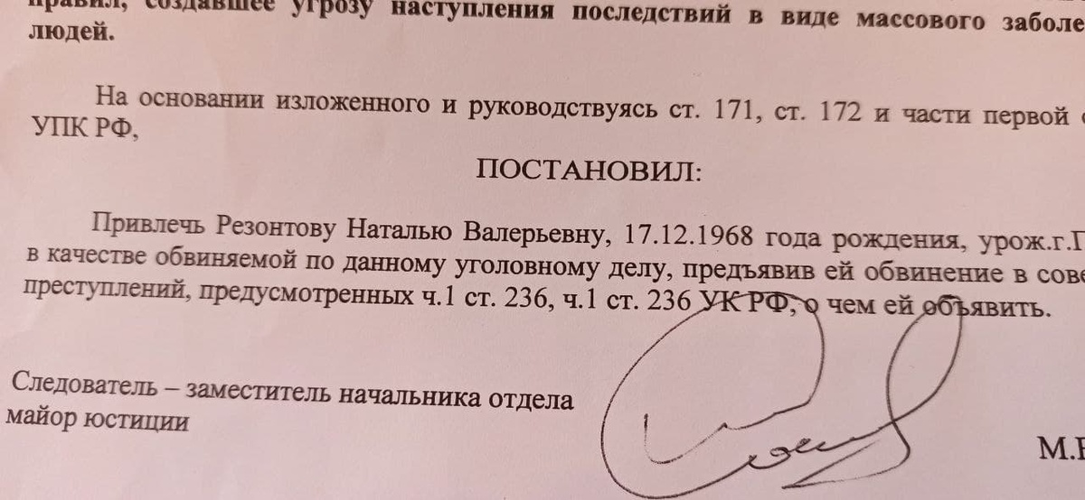 Уголовное дело завели на журналистку Наталью Резонтову в Нижнем Новгороде - фото 1
