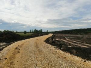 Строительство дороги за 713 млн рублей началось в Нижегородской области