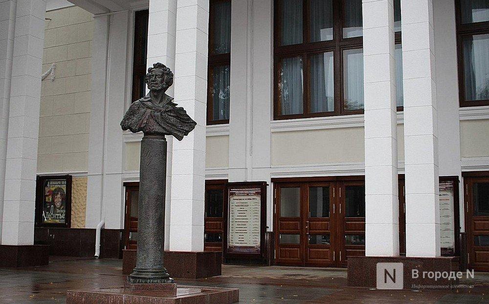 Конкурс на разработку проекта реставрации нижегородского оперного театра отменен - фото 1