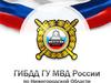 За попытку дать взятку сотруднику ДПС мужчина заплатит 15 тыс. рублей