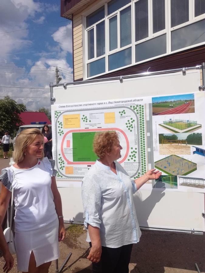 Уличный стадион могут благоустроить в поселке Вад в 2022 году - фото 1
