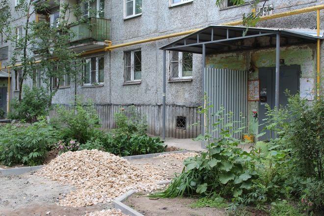 В Нижегородском районе благоустроят 16 дворов - фото 25