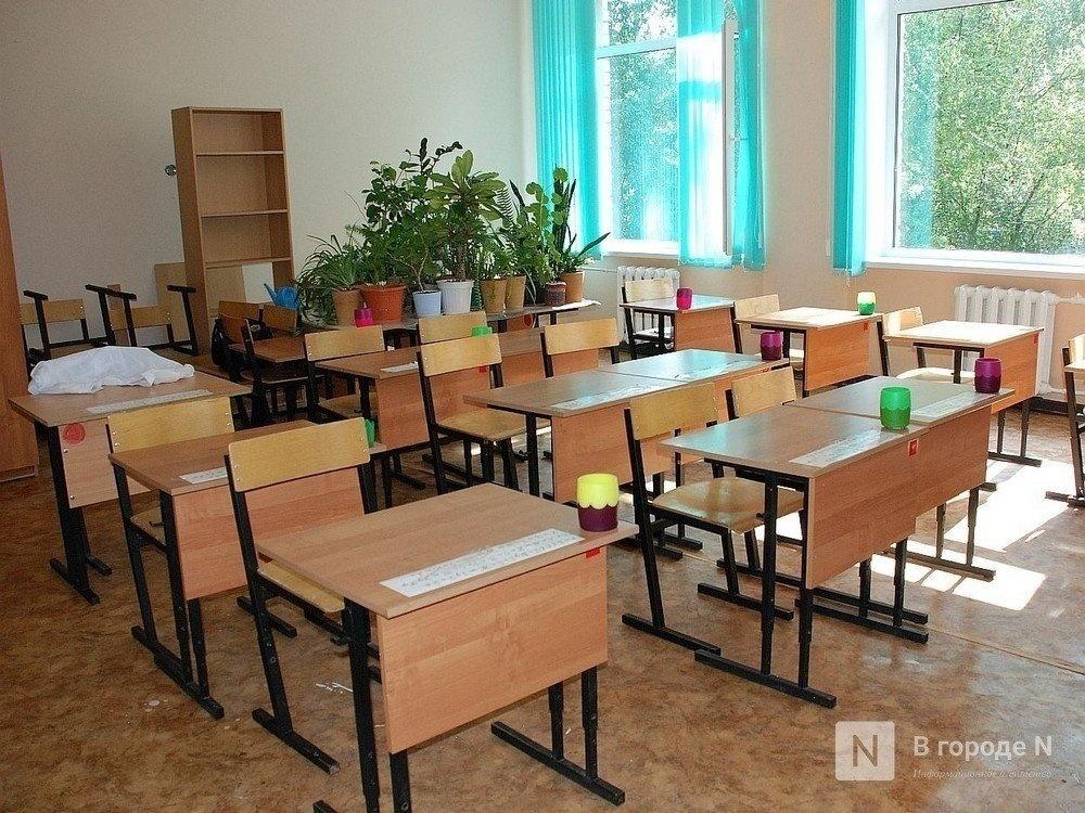 Дистанционное или очное: как будут учиться нижегородские школьники с 1 сентября - фото 1