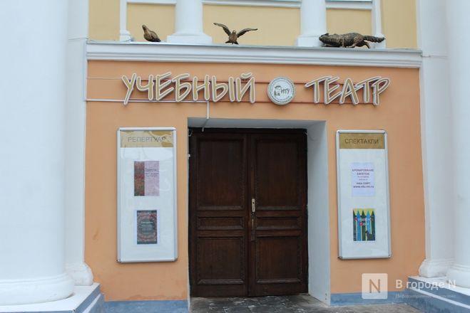 Новые «лица» исторических зданий: как преображаются старинные дома к 800-летию Нижнего Новгорода - фото 31