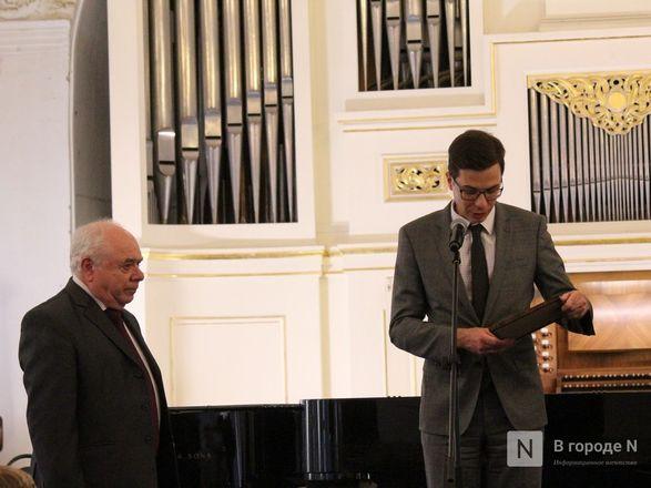 Лауреатов премии Нижнего Новгорода наградили в День города - фото 16