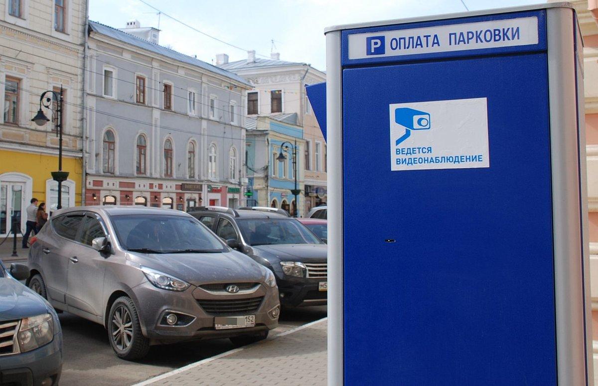Около 23 тысяч парковочных мест появится в Нижнем Новгороде до 2028 года - фото 1