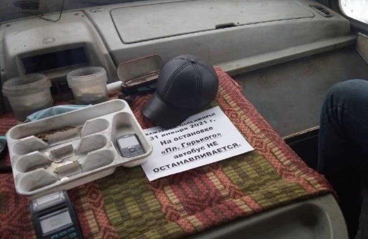 Движение транспорта в центре Нижнего Новгорода перекрыли из-за митинга - фото 1
