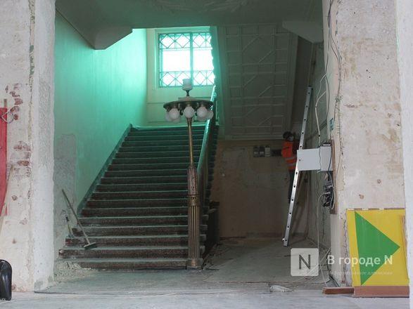 Единство двух эпох: как идет реставрация нижегородского Дворца творчества - фото 48
