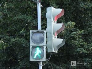 Два новых светофора появятся в Нижнем Новгороде