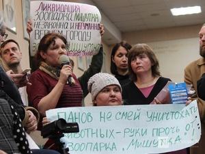 Прокуратура не нашла нарушений в нижегородском зоопарке «Мишутка»